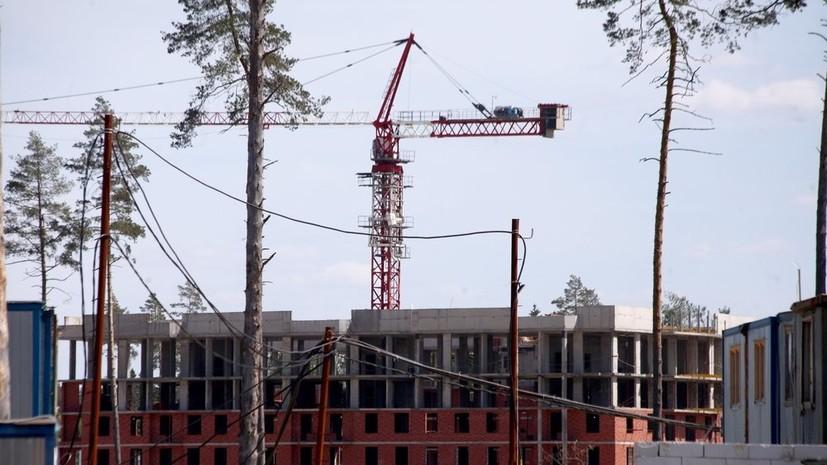 СМИ сообщили о возможном введении c 2020 года запрета на продажу недостроенного жилья в России