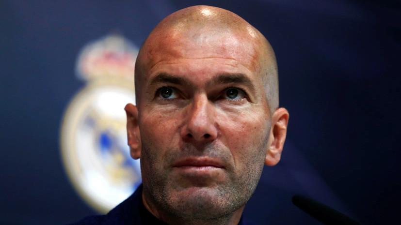 Испанские СМИ назвали причины ухода Зидана из «Реала»