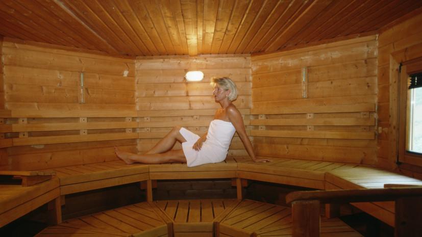 Финляндия предлагает включить сауну в список наследия ЮНЕСКО