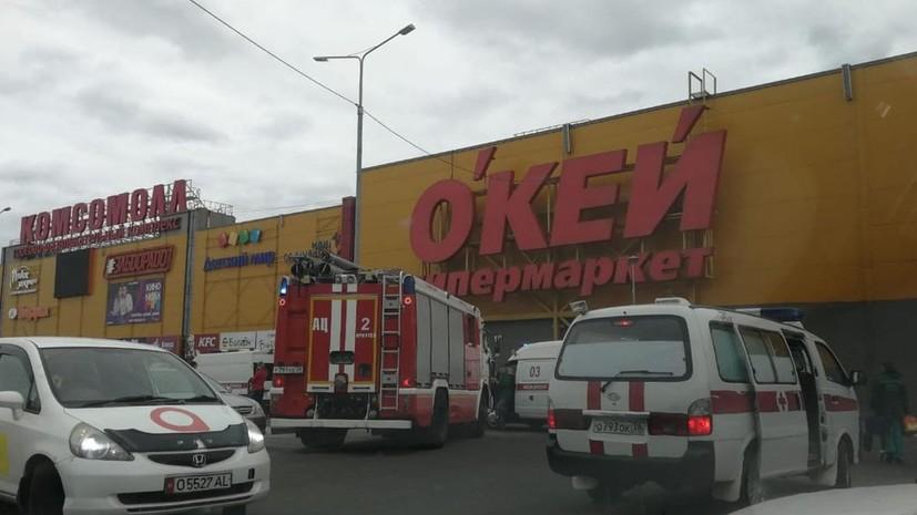 В МЧС назвали предварительную причину возгорания в иркутском ТЦ