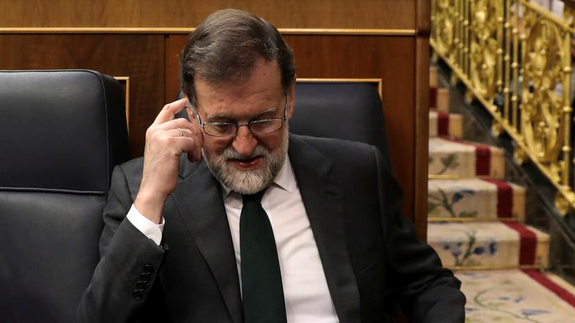 Парламент Испании вынес вотум недоверия руководству Рахоя