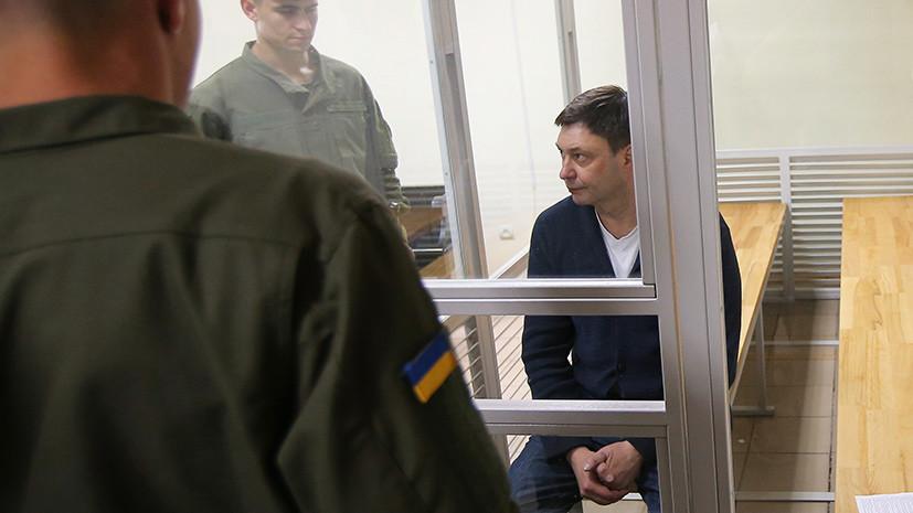Вышинский попросил Путина принять меры для его освобождения