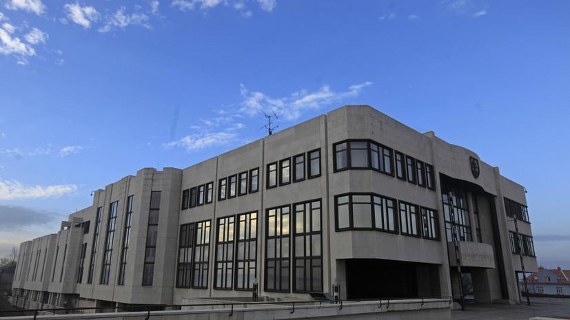В Словакии эвакуировали парламент из-за сообщения об угрозе взрыва