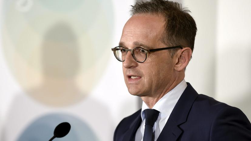 Встреча в нормандском формате на уровне глав МИД запланирована на 11 июня