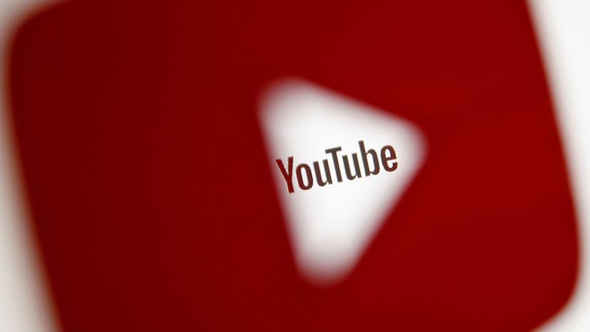 YouTube заблокировал канал пранкера Вольнова