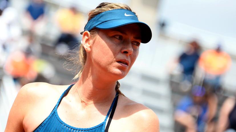 Чакветадзе оценила шансы Шараповой на победу над Плишковой на «Ролан Гаррос»