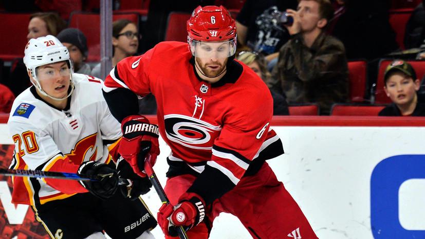 СМИ: ЦСКА усилится хоккеистом клуба НХЛ «Каролина»