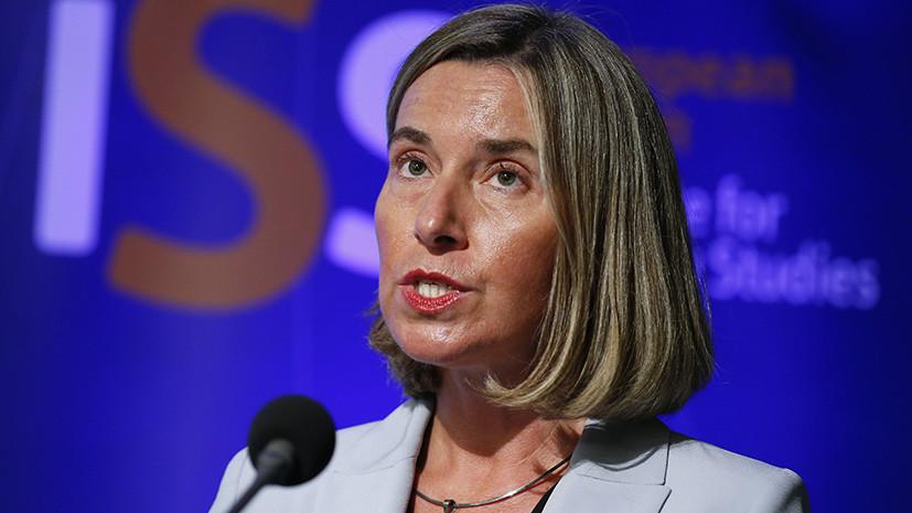 Могерини заявила, что Евросоюз не намерен вести торговую войну
