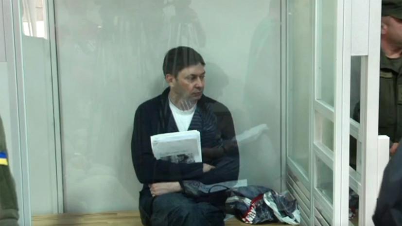 Защита обжалует арест Вышинского на Украине при первой возможности