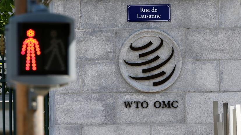 ЕС запустил процедуру в ВТО против Китая