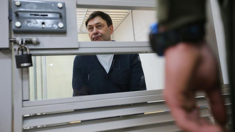 Адвокат рассказал о сроках подачи ходатайства Вышинского о выходе из гражданства Украины