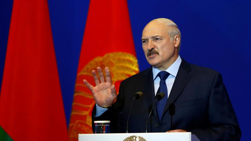 Лукашенко назвал основную угрозу миру