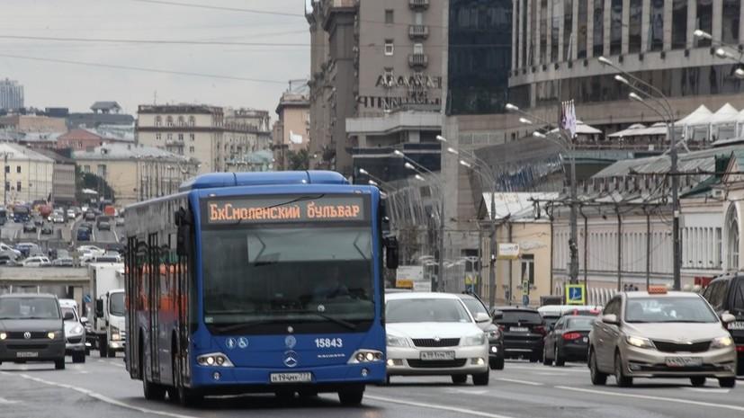 Водителей общественного транспорта предлагают психологически подготовить к ЧМ по футболу