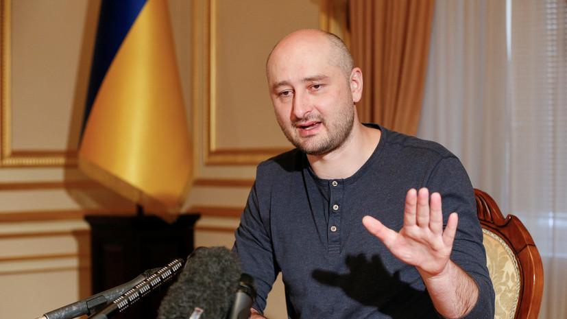 Комитет защиты журналистов призвал Порошенко ответить на вопросы по «убийству» Бабченко