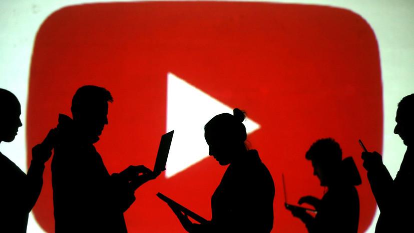 В Google не стали комментировать блокировку канала пранкера Вольнова на YouTube