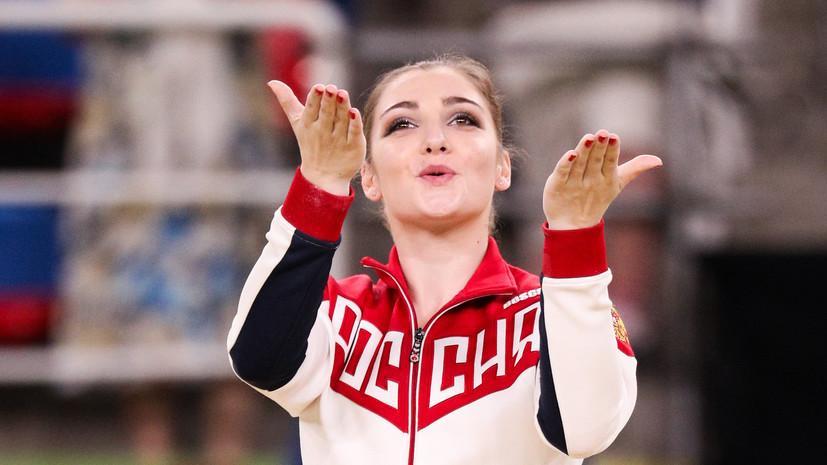 «Дети— наше будущее в спорте»: Мустафина о возобновлении гимнастической карьеры, материнстве и воспитании чемпионов