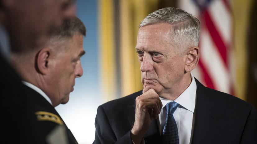 «За этим жестом стоит попытка сдерживания»: глава Пентагона заявил о стремлении США сотрудничать с Россией и Китаем