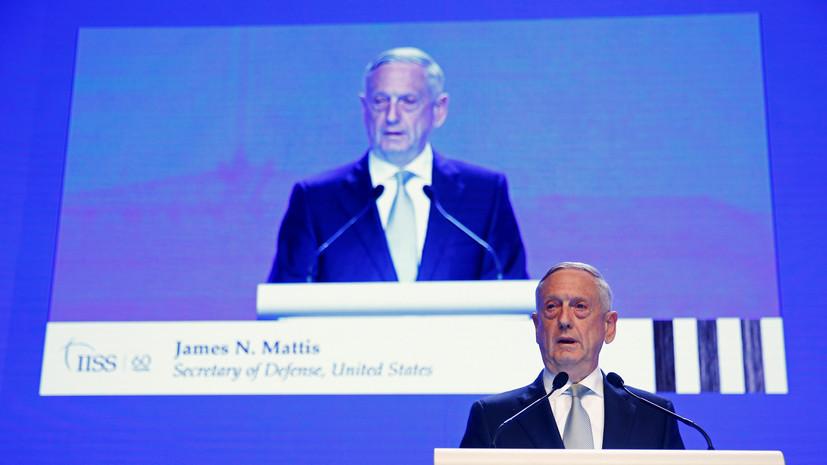 Политолог назвал жестом вежливости заявление Мэттиса о стремлении США сотрудничать с Россией