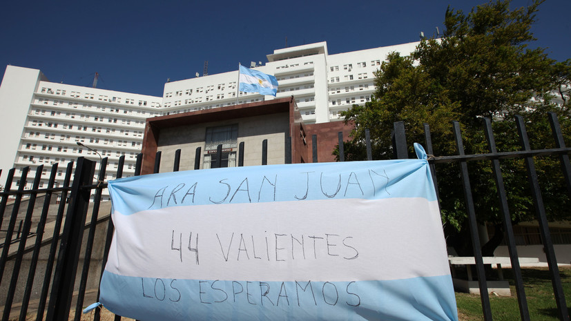 СМИ: Аргентина может возобновить поиски подлодки «Сан-Хуан»