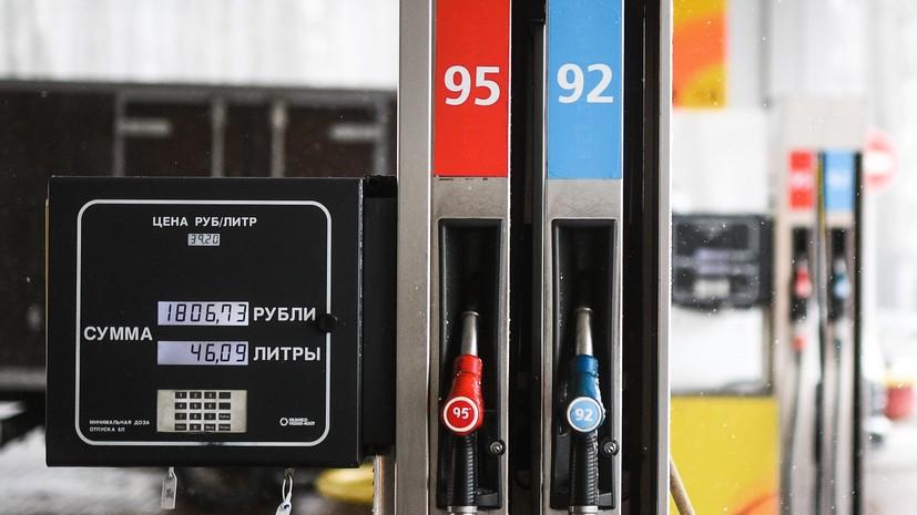 Медведев поручил подготовить меры для нормализации и сокращения цен набензин
