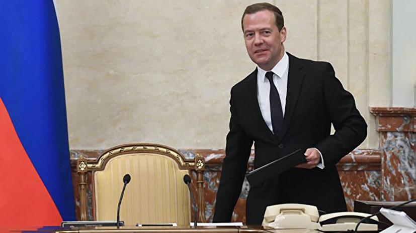 Премьер Турции поздравил Медведева с утверждением на пост главы правительства