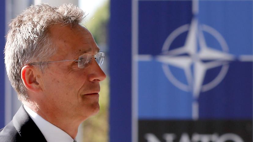 Столтенберг заявил, что НАТО не поможет Израилю в случае нападения Ирана
