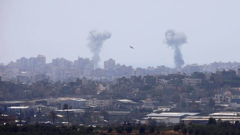 Армия Израиля сообщила о ракетной атаке со стороны сектора Газа