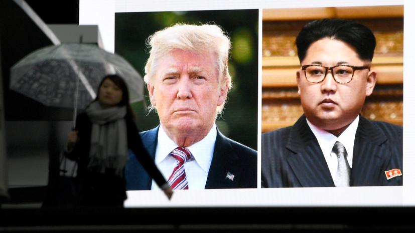 «Фактически грозят военной силой»: в чём Америка обвиняет Китай перед встречей Трампа с Ким Чен Ыном