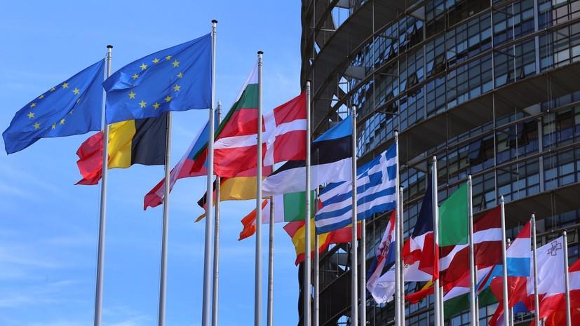 «Санкции навредили экономике»: в ЕС готовы налаживать контакты с Россией после введения торговых пошлин США