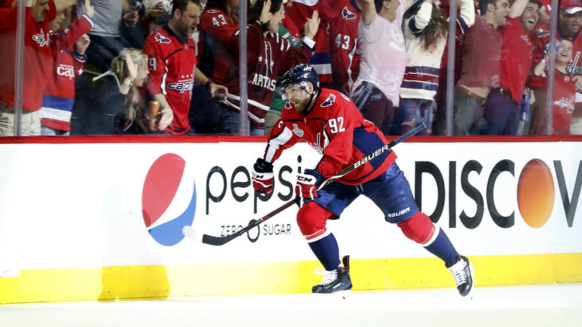 Нападающий «Вашингтона» Кузнецов признан первой звездой дня в НХЛ