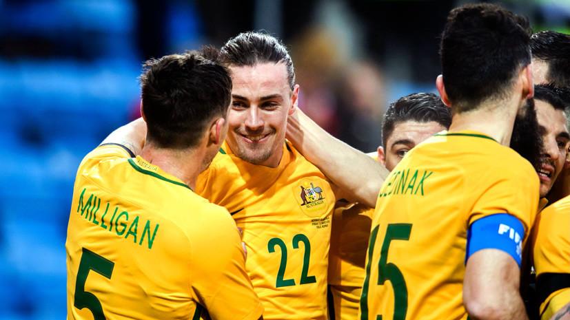 В окончательный состав сборной Австралии на ЧМ-2018 по футболу вошли семь нападающих