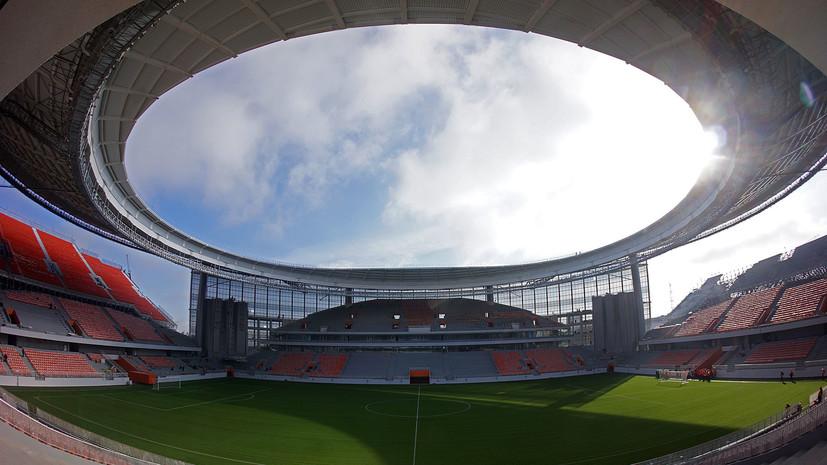 Сорокин заявил, что все города и стадионы готовы к проведению ЧМ-2018 по футболу