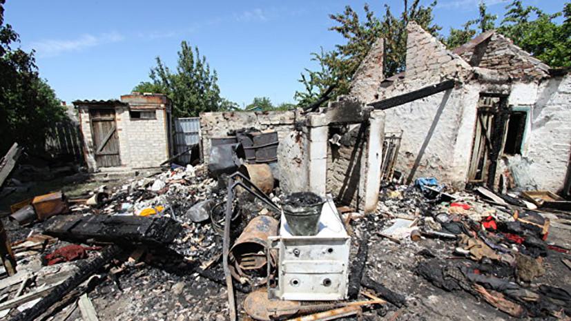 В ДНР обратились к международным миссиям в связи с действиями ВСУ у линии соприкосновения