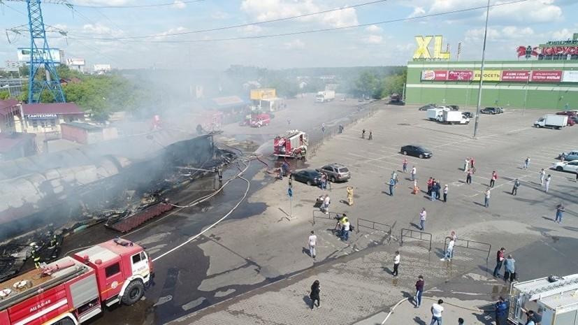 В торговом павильоне в Подмосковье произошёл пожар