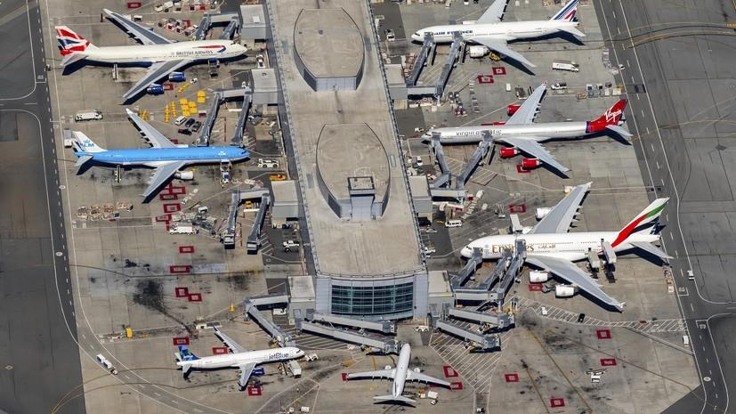 Авиаперевозчики рассказали о возникшей в связи с утверждёнными США пошлинами угрозе