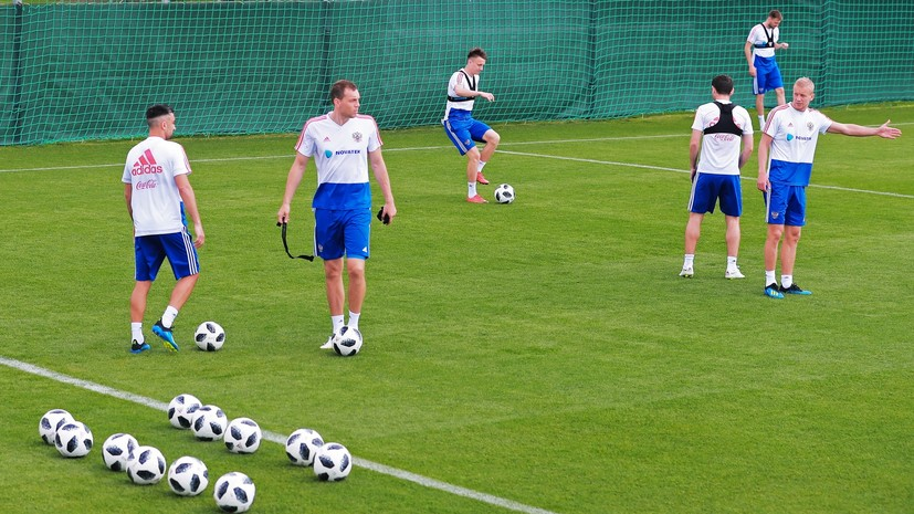 Дзюба на воротах и подготовка к товарищескому матчу с Турцией: сборная России продолжает тренировки перед ЧМ по футболу