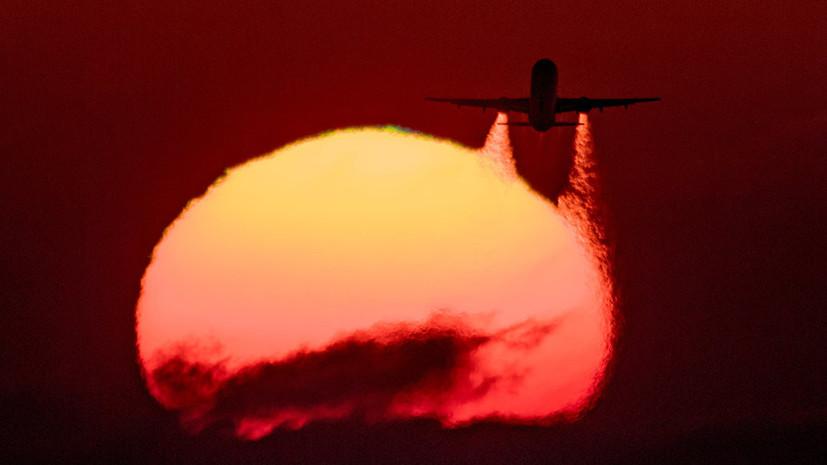 «Мы попадаем под удар первыми»: мировые авиаперевозчики обеспокоены введёнными США пошлинами на сталь и алюминий