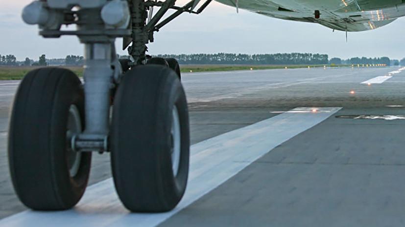 Направлявшийся из Стамбула в Баку самолёт вернулся в аэропорт из-за столкновения с птицей