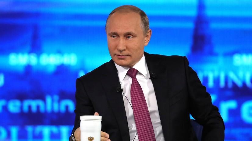 Более 820 тысяч звонков и сообщений поступило в преддверии прямой линии с Путиным