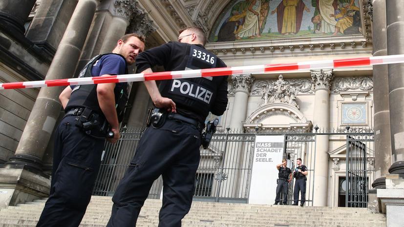 Полиция не рассматривает инцидент в берлинском соборе как попытку теракта