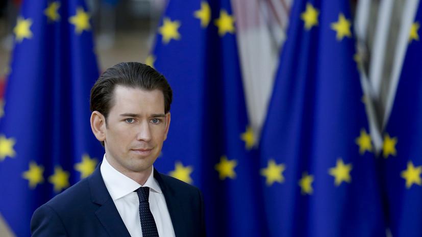 Курц: у России и Австрии прочный фундамент для диалога