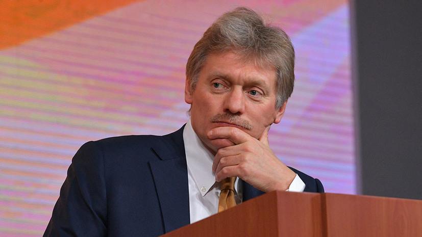 Песков заявил, что поступившие на прямую линию вопросы будут переданы главам регионов