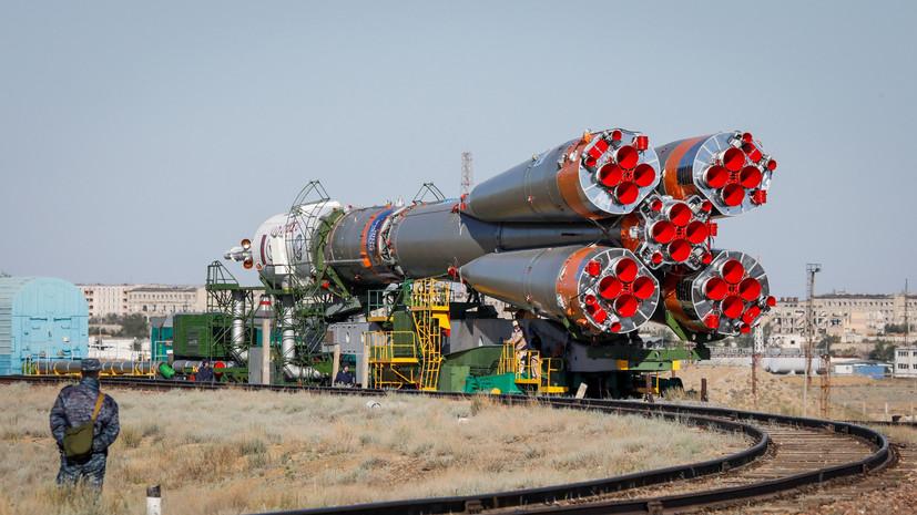 В космос с Забивакой: ракету с пилотируемым кораблём «Союз МС-09» готовят к запуску