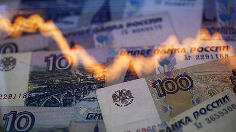 Снижение рисков: чего стоит ждать от рубля, инфляции и ВВП России в 2018 году