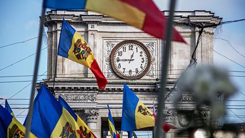 КС Молдавии признал конституционным закон о запрете российских новостных передач
