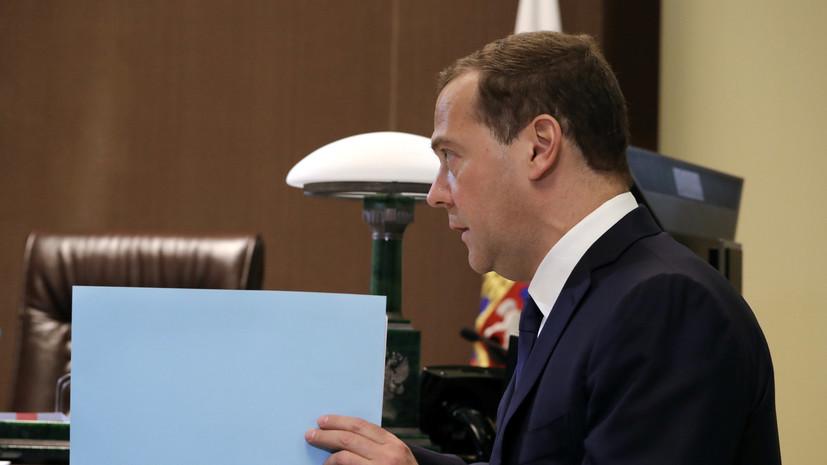 Медведев подписал постановление о расширении возможностей использования маткапитала