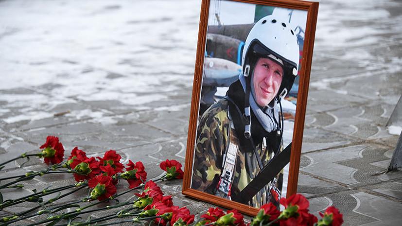 Во Владивостоке назвали улицу в честь погибшего в Сирии лётчика Филипова