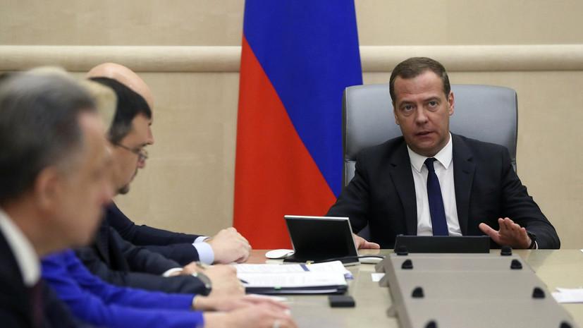 Медведев заявил, что нефтяные компании не должны проявлять эгоизм