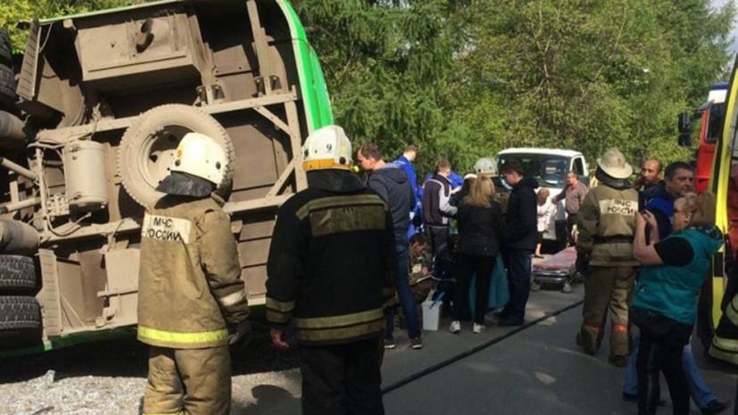 МВД: после ДТП с автобусом в Екатеринбурге госпитализировали 17 человек
