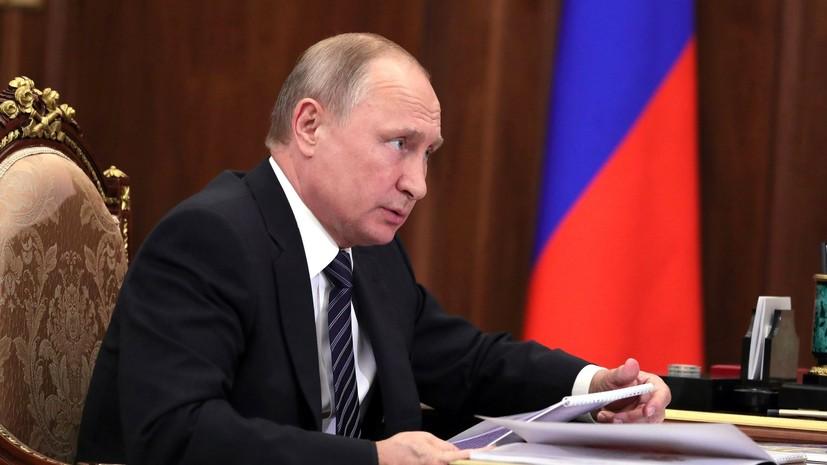 Путин подписал указ об освобождении от должности главы МВД по Крыму